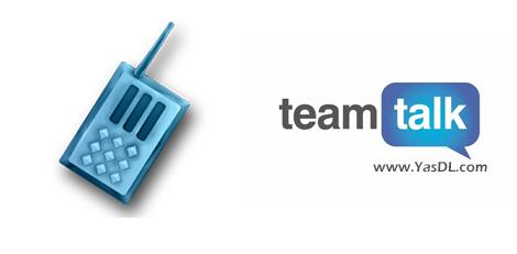 دانلود TeamTalk تیم تاک نرم افزار تماس و ویدیو کنفرانس برای کامپیوتر
