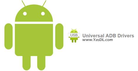 دانلود Universal ADB Drivers 1.0.4 - نصب آسان درایورهای اندروید بر روی ویندوز