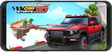 دانلود بازی Car Stunts 3D Free - Extreme City GT Racing 0.2.63 - چالش اتومبیلرانی سرعت برای اندروید + نسخه بی نهایت