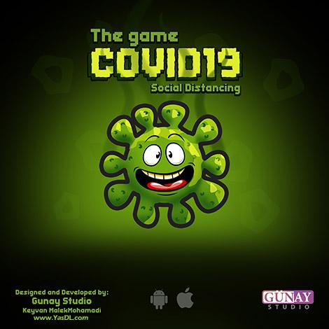 دانلود بازی کووید19 - کرونا ویروس 1.1 - آموزش راههای قطع زنجیره انتقال ویروس کرونا برای اندروید