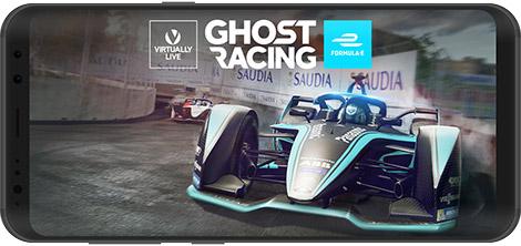 دانلود بازی Ghost Racing: Formula E 80070.2 - مسابقات فرمول ای برای اندروید + دیتا