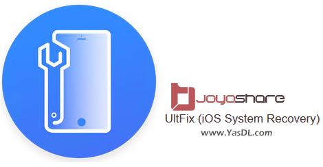 دانلود Joyoshare UltFix (iOS System Recovery) 2.2.0 - نرم افزار تعمیر ایرادات دستگاههای اپل