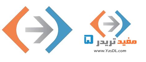 دانلود مفید تریدر 5 - نرم افزار تحلیل تکنیکال و معاملات سهام
