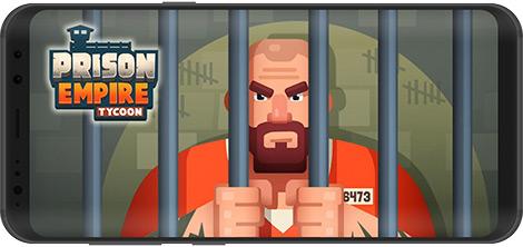 دانلود بازی Prison Empire Tycoon - Idle Game 0.9.4 - تجارت در زندان برای اندروید + نسخه بی نهایت