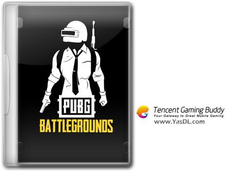 دانلود Tencent Gaming Buddy 1.0.8753.123 - بازی کردن پابجی (PUBG) در کامپیوتر