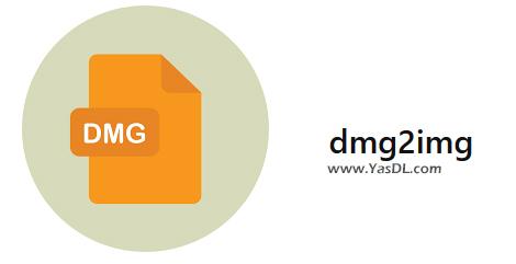 دانلود dmg2img 1.6.7 - نرم افزار تبدیل DMG به فرمت ISO