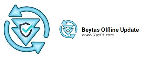 دانلود Beytas Offline Update 1.4.0 - نرم افزار دریافت آپدیت آفلاین انواع آنتی ویروسها