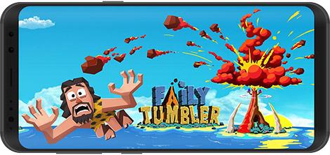 دانلود بازی Faily Tumbler 4.9 - فرار از مواد مذاب برای اندروید + نسخه بی نهایت