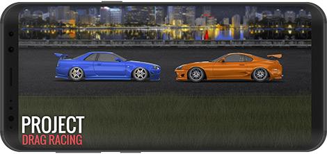 دانلود بازی Project Drag Racing 1.2.8 - اتومبیلرانی درگ برای اندروید + نسخه بی نهایت