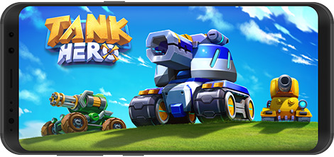 دانلود بازی Tank Hero - Fun and addicting game 1.5.6 - تانک قهرمان برای اندروید + نسخه بی نهایت