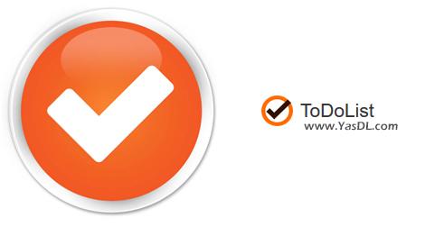 دانلود ToDoList 7.2 - نرم افزار مدیریت و یادآوری اقدامات روزمره