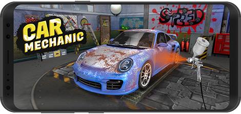 دانلود بازی Car Mechanic 1.0.2 - شبیهساز مکانیکی خودرو برای اندروید + نسخه بی نهایت