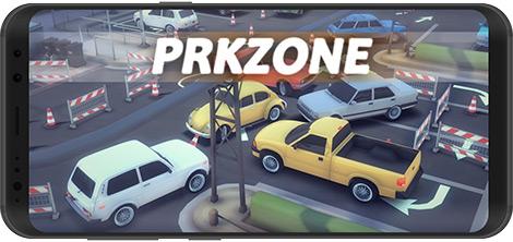 دانلود بازی Parking: Revolution Car Zone Pro 1.0.1 - شبیهساز پارک اتومبیل برای اندروید + نسخه بی نهایت