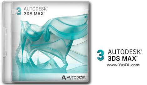 دانلود Autodesk 3DS MAX 2022 / Interactive x64 - تری دی مکس 2022 نرم افزار طراحی سه بعدی