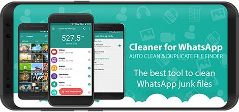 دانلود Cleaner for WhatsApp 2.4.2 - پاککننده حافظه و فضای پنهان واتس اپ برای اندروید