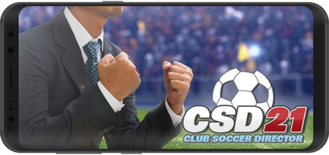 دانلود بازی Club Soccer Director 2021 - Football Club Manager 1.2.4 - مدیریت باشگاه فوتبال برای اندروید + نسخه بی نهایت