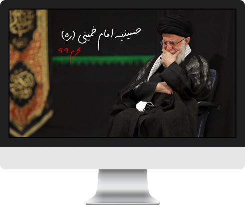 دانلود مراسم عزاداری محرم 99 - حسینیه امام خمینی (ره) - تصویری