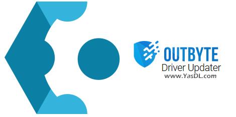 دانلود Outbyte Driver Updater 2.0.3.57891 - نرم افزار مدیریت و بروزرسانی درایورها