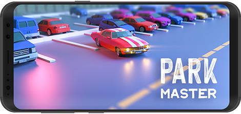 دانلود بازی Park Master 1.0.4 - شبیهساز پارک خودرو برای اندروید + نسخه بی نهایت
