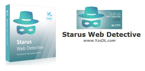 دانلود Starus Web Detective 2.1 - آنالیز و بازیابی اطلاعات و تاریخچه مرورگرهای اینترنتی