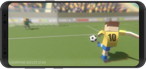 دانلود بازی Champion Soccer Star: League & Cup Soccer Game 0.58 - فوق ستاره فوتبال برای اندروید + نسخه بی نهایت