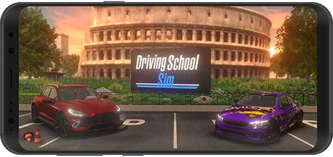 دانلود بازی Driving School Sim 1.0.1 - شبیهساز آموزش رانندگی برای اندروید + دیتا