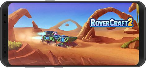 دانلود بازی Rovercraft 2 0.2.1 - ساخت و رانندگی مریخنورد 2 برای اندروید + نسخه بی نهایت