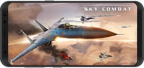 دانلود بازی Sky Combat 2.0 - مبارزات هوایی برای اندروید + دیتا + نسخه بی نهایت