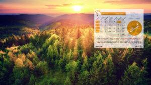 Aban.1400 300x169 - دانلود تقویم 1400 - تقویم سال ۱۴۰۰ شمسی با پس زمینه طبیعت + ماشین + مذهبی + مناسبتها PDF