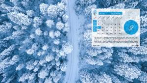 Dey.1400 300x169 - دانلود تقویم 1400 - تقویم سال ۱۴۰۰ شمسی با پس زمینه طبیعت + ماشین + مذهبی + مناسبتها PDF