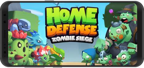دانلود بازی Home Defense - Zombie Siege 1.5.2 - خیزش مردگان برای اندروید + نسخه بی نهایت
