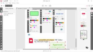 دانلود Icecream PDF Editor - نرم افزار ویرایش فایل های PDF