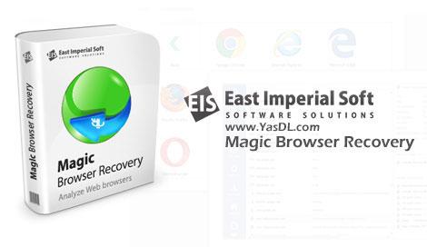 دانلود Magic Browser Recovery - ریکاوری تاریچه حذف شده مرورگر