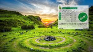 Shahrivar.1400 300x169 - دانلود تقویم 1400 - تقویم سال ۱۴۰۰ شمسی با پس زمینه طبیعت + ماشین + مذهبی + مناسبتها PDF