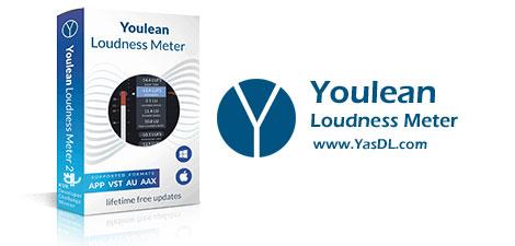 دانلود Youlean Loudness Meter Pro - نرم افزار اندازه گیری حرفه ای بلندی صدا