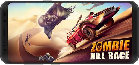 دانلود بازی Zombie Hill Racing - Earn To Climb: Apocalypse 1.5.0 - تپهنوردی با حضور زامبیها برای اندروید + نسخه بی نهایت