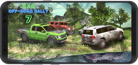 دانلود بازی 4x4 Off-Road Rally 7 5.2 - اتومبیلرانی آفرود برای اندروید + نسخه بی نهایت