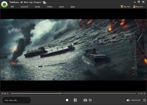 7thShare 4K Blu-ray Player - نرم افزار پخش فیلم های 4K