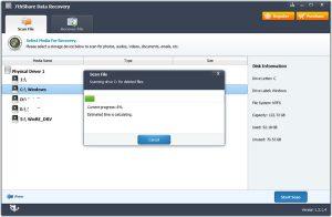 7thShare Data Recovery - نرم افزار ریکاوری فایل های حذف شده