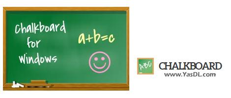 دانلود Chalkboard 3.2 - تخته سیاه مجازی برای ویندوز