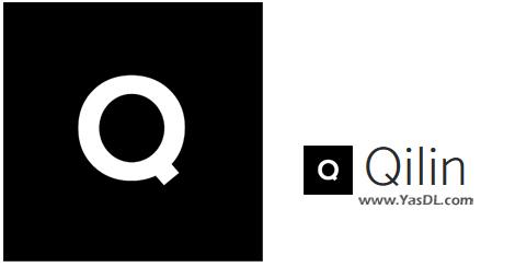 دانلود Qilin 0.4.0 Alpha - نرم افزار ویرایشگر حرفهای متن