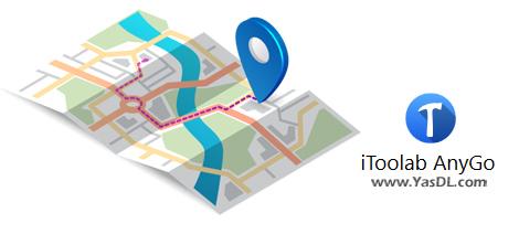 دانلود iToolab AnyGo 3.0.1 - شبیهسازی و تغییر موقعیت مکانی iPhone/iPad