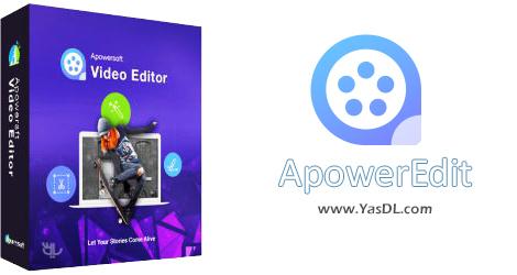 ApowerEdit Pro 1.7.1.10 - نرم افزار ویرایشگر قدرتمند فیلم