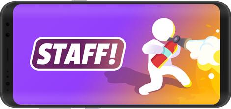 دانلود بازی Staff! - Job Game | Real Life Simulator 1.1.9 - شبیهساز کار در دنیای واقعی برای اندروید + نسخه بی نهایت