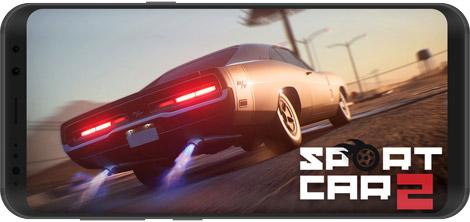 دانلود بازی ماشین اسپرت 2 : دریفت - رانندگی و اسپرت خودرو 01.01.80 برای اندروید