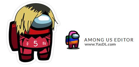 دانلود Among Us Editor 1.6 - کاستومایز کردن شخصیت بازی امانگ آس