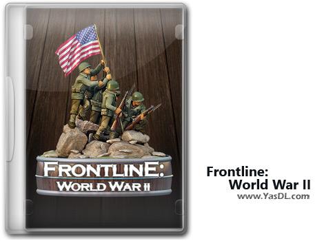 دانلود بازی Frontline World War II برای PC
