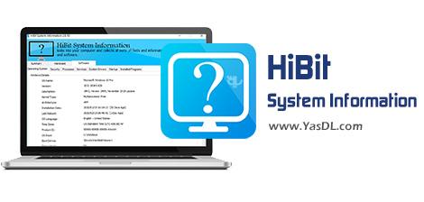 Hibit system information - نرم افزار نمایش مشخصات کامپیوتر