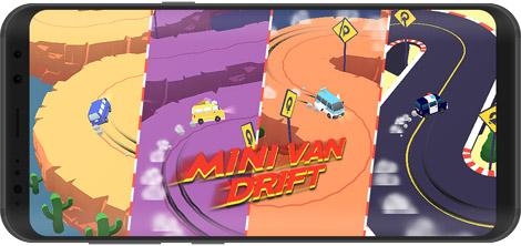 دانلود بازی Minivan Drift 1.2.1 - دریفت مینیون برای اندروید + نسخه بی نهایت
