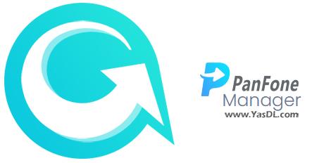 دانلود PanFone Manager 1.1.2 - نرم افزار مدیریت اندروید/iOS در کامپیوتر